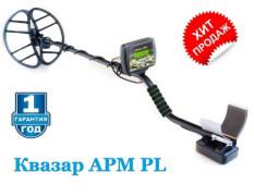 Металлоискатель КВАЗАР АРМ/Quasar ARM корпус PL с дискриминацией